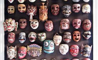 source: https://upload.wikimedia.org/wikipedia/commons/6/60/Topeng_Bali.jpg
